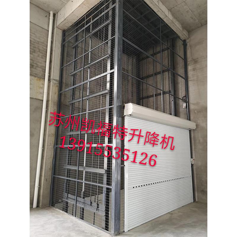 安庆导轨式升降台厂家