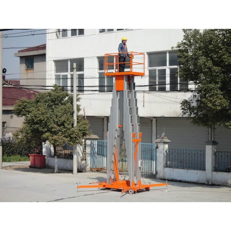 内江特殊形式升降台厂商服务为先